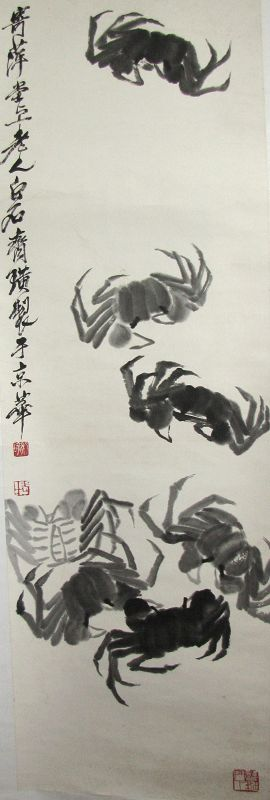 Crabs (after Qi Baishi ���)