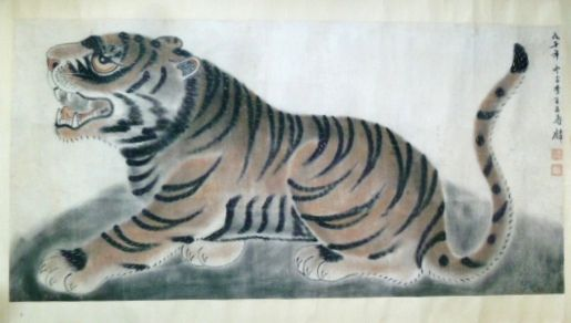 Chinese brush painting of tiger