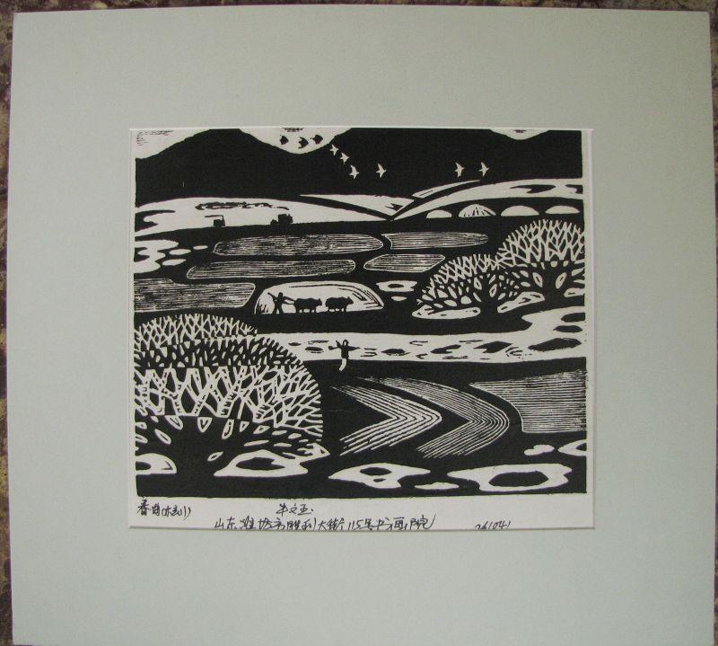 Cultural Revolution Woodblock Prints