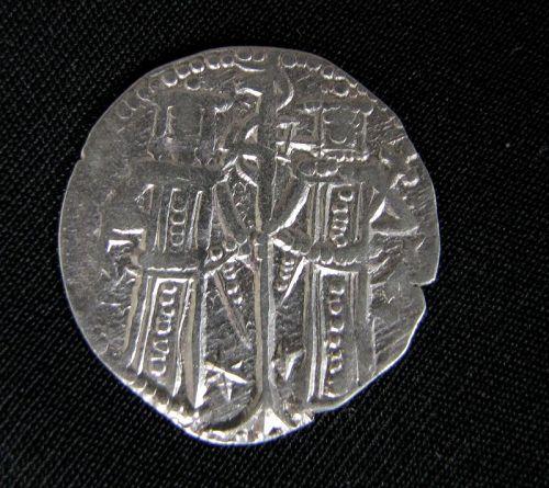 Bulgarian Silver Grosh