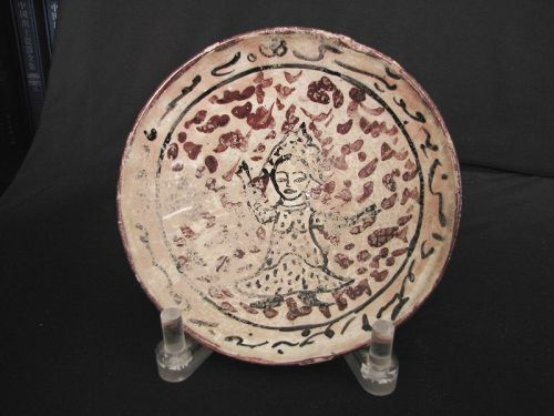 Nishapur Pottery Bowl