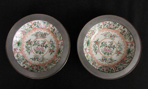 Vintage Hong Kong Bowls