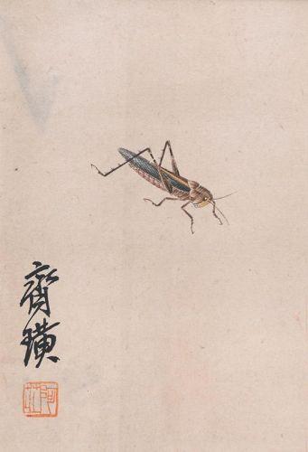 Grasshopper: Qi Baishi 齊白石