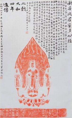 Buddha Scroll Painting