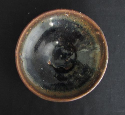 Hare's Fur Glazed Bowl