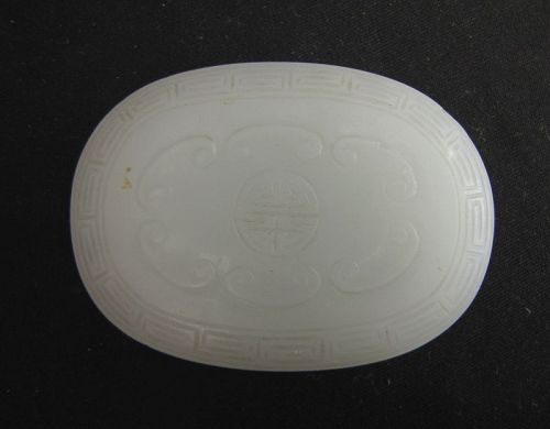 Ming Glass Belt Fastener