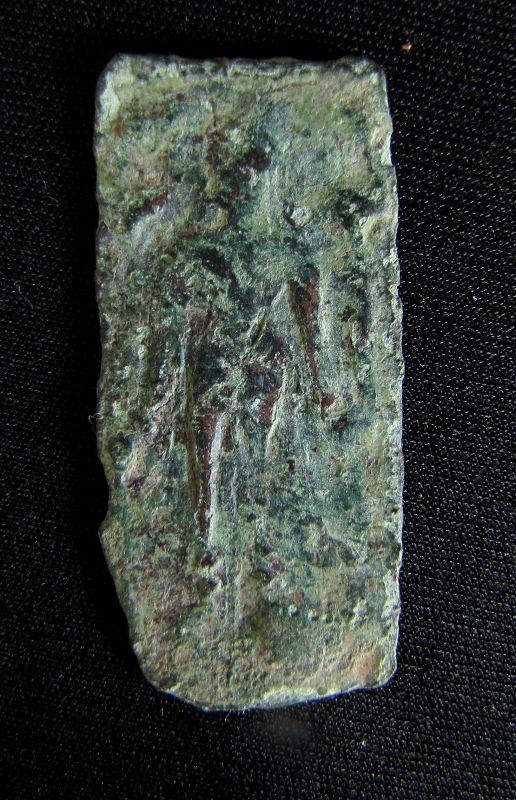 Sri Lanka Lakshimi Coin