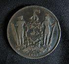 British North Borneo One Cent Coin