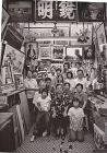 Hong Kong People Part #1