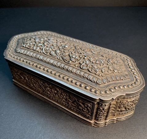 Sri Lanka Silver Trinket Box
