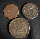 Collection of Old Tibetan Snow Lion Coins