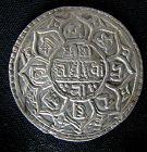 Nepal Prithvi Narayan Coin