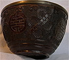 Vintage Antique Asian Carved Coconut Shell Tea Cup Bowl Clouds