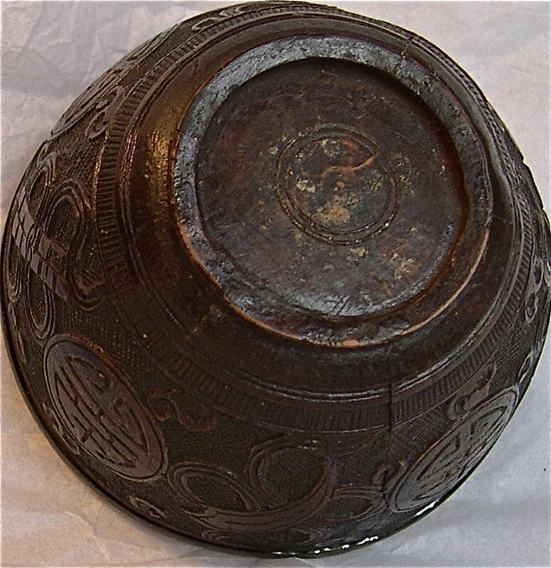 Vintage Antique Asian Chinese Carved Coconut Tea Cup