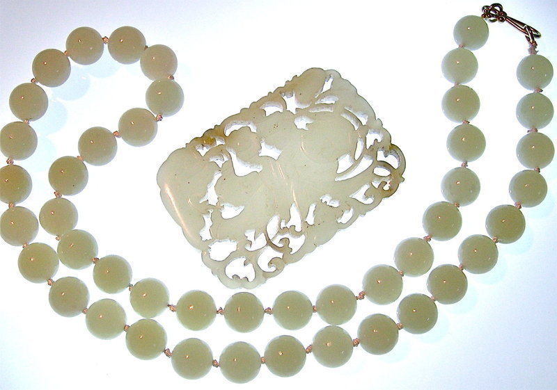 Vintage Chinese Reticulated Jade Pendant Plaque or Bead Necklace