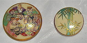 Antique Japanese Satsuma Button 7 People gods; Bamboo Duo