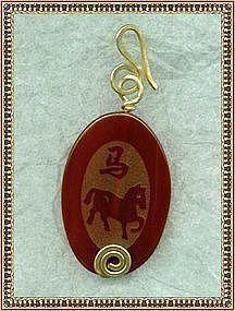Carnelian Pendant Enhancer Etched Horse Chinese Zodiac