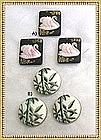 Vintage Japanese Toshikane Button Set Bamboo Swan Lot