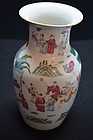 Antique Chinese famille rose porcelain vase,19th C