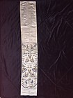 Antique Chinese robe sleeve bands embroidered silk - forbidden stitch