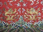 Antique Chinese embroidered dragon silk robe, Qianlong