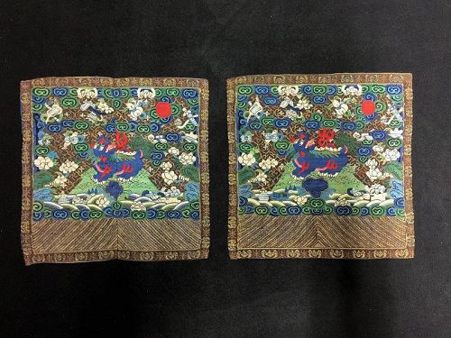 Antique Chinese embroidered silk military rank badges kesi - A pair