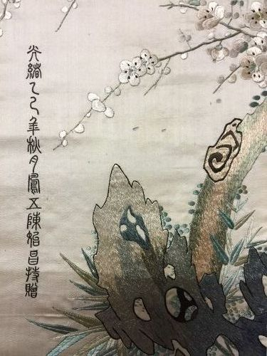 Antique Chinese Cantonese embroidered silk panel #1 广绣���鸣��绪�巳年