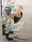 Antique Chinese Cantonese embroidered silk panel #2 广绣百鸟争鸣图光绪乙巳年