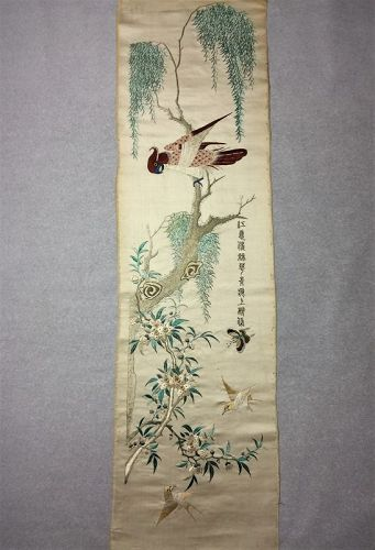 Antique Chinese Cantonese embroidered silk panel #4 广绣���鸣��绪�巳年