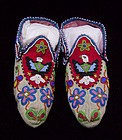 Rare Tlingit Beaded Pictorial Moccasins