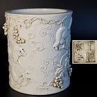 Chinese Porcelain Brush Pot with Wang Bing Rong Mark