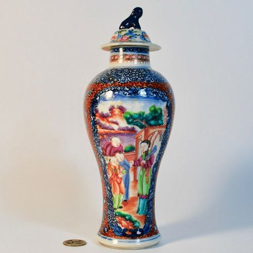 Antique Chinese Porcelain Vase Qianlong Export Mandarin Palette