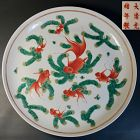 Large Antique Chinese Porcelain Charger Plate, Guangxu Mark, Goldfish