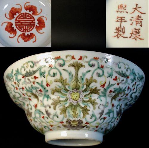 Antique Chinese Porcelain Ogee Bowl, Kangxi Mark, Famille verte