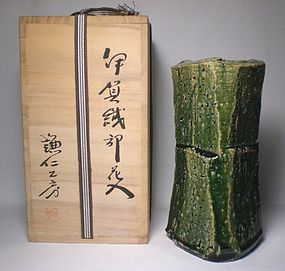 POWERFUL IGA-ORIBE MENTORI VASE BY KISHIMOTO KENNIN