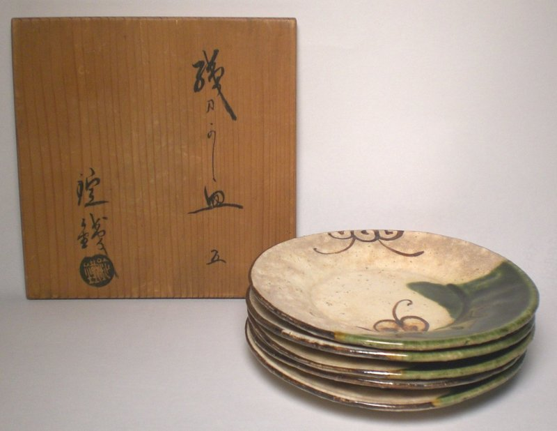 Oribe Kaiseki Hachi Set By Yamaguchi Jusetsu