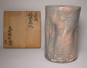 Hagi Hanging Vase By Ono Zuiho