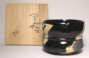 Banded Kuro Chawan By Ishii Takahiro