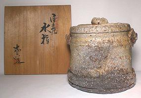 Medieval Style Mizusashi By Furutani Churoku IV
