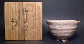 NOTCHED FOOT HAGI CHAWAN BY TANOMURA SHOGETSU II
