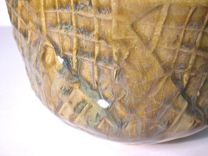 Ovoid & Paddled Iron Yellow Teabowl (1141tb)