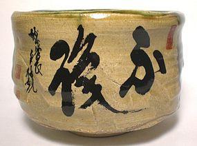 LARGE ORIBE ZENGA CHAWAN BY KASUMI BUNSHO