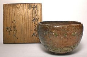 EARLY 20th CENTURY RAKU CHAWAN BY NYOITERA HARYO