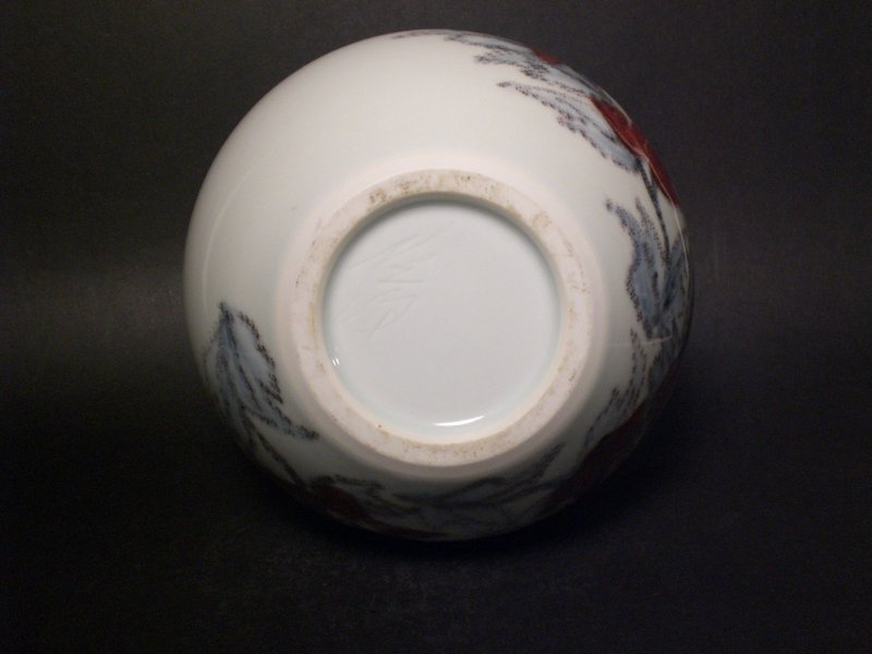SOMETSUKE PORCELAIN TSUBO WITH YURIKO AND GOLD ACCENTS