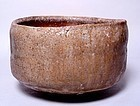 SHIGARAKI EXHIBITION CHAWAN BY OTANI SHIRO