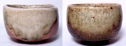 PAIR OF IGA CHAWAN BY TANIMOTO KOSEI & KEI