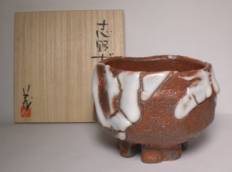 Powerful Oburi Shino Chawan By Miyamura Yoshinobu