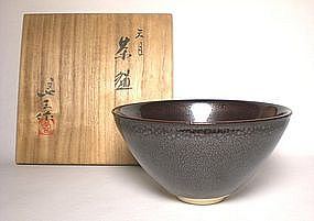 Serene Yuteki-Temmoku Chawan By Taniguchi Ryozo
