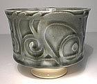 """Ao Glazed  Etched Teabowl; """"Verses"""" Design"""