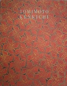Tomimoto Kenkichi Exhibit Catalogue